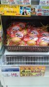 半月で500個以上売れた半熟燻製卵「スモッち」って?