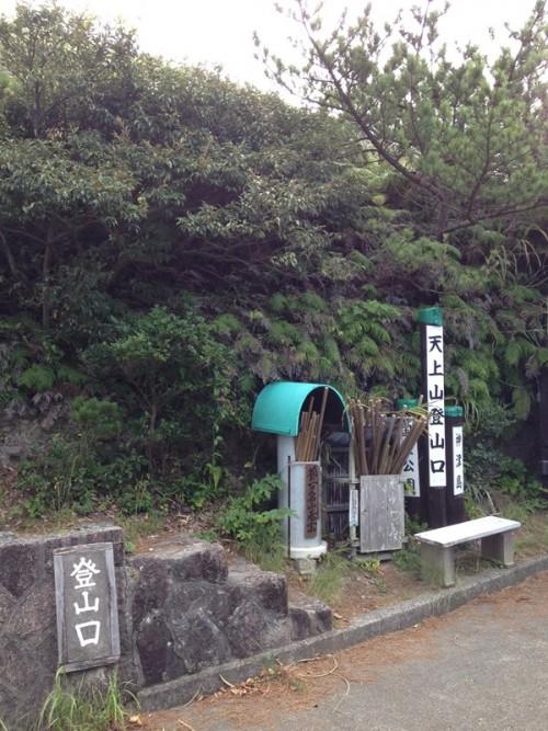 kouzu_tenku1