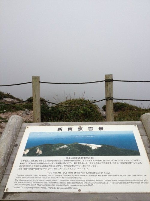 kouzu_tenku13