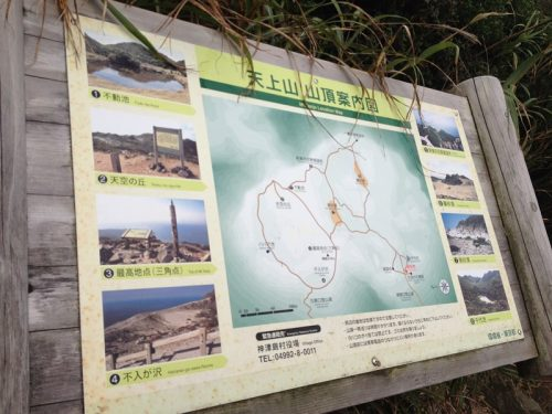 kouzu_tenku6