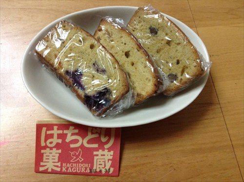 子供にも安心のパウンドケーキ専門店!阿佐ヶ谷のはちどり菓蔵(かぐら)に行ってきた