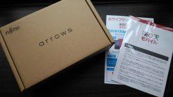 arrows RM02が届いたので開封レビュー、買って良かった!(arrows M02)