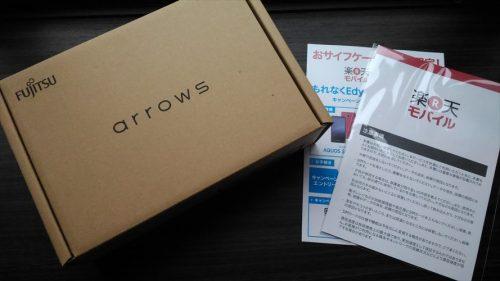 【毎月2000円以下】格安SIM(mvno)にして実際これだけ安くなった