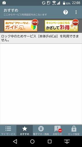 osaifu001