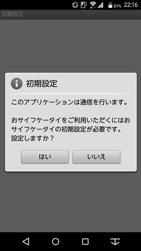 osaifu003