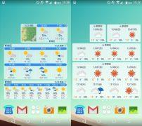 天気予報アプリ「tenki.jp」と「お天気ナビ」のウィジェットが見やすい!