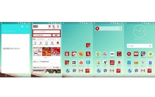arrows M02の初期ホーム画面とプリインストールアプリ、空き容量、全ウィジェット公開!