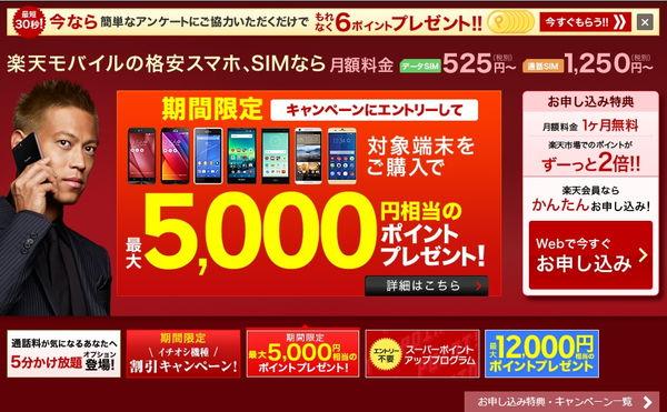 格安SIMマニアが比較したオススメ3社、いま選ぶべき格安SIMはコレ!