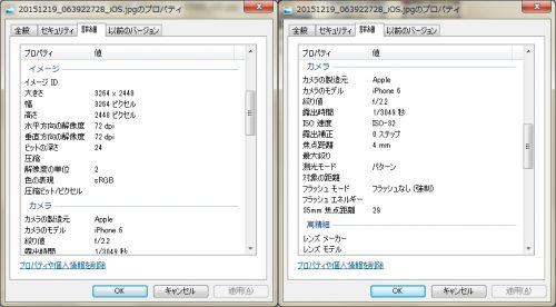 iphone_photo011