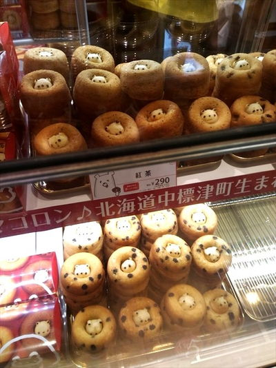 siretoco-donuts001