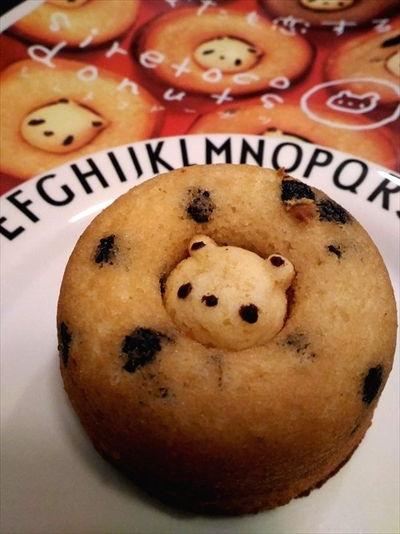 siretoco-donuts002
