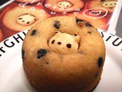 ドーナツにクマが埋まった「シレトコドーナツ」がかわいくてふわふわ美味しい