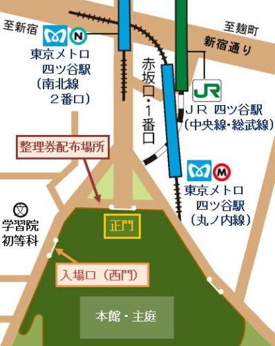 迎賓館赤坂離宮地図