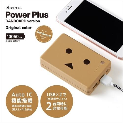 mobile-battery004