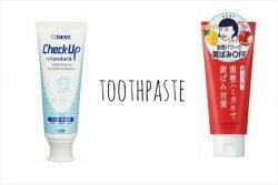 ホワイトニングで歯が白くなった私が勧める、本当に効果のあったオススメ歯磨き粉