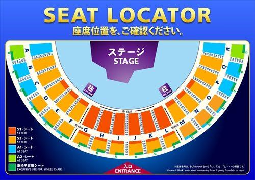 usj_seatlocator