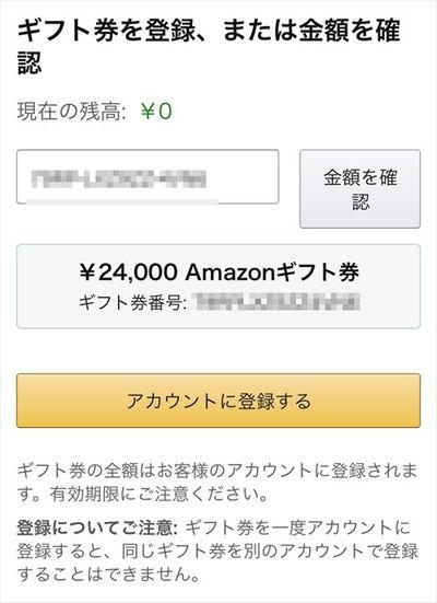 fan-ama001