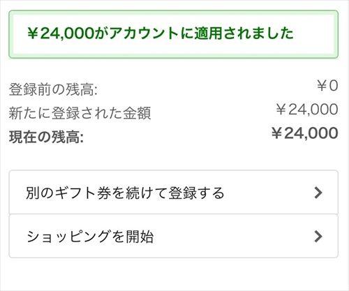 fan-ama002