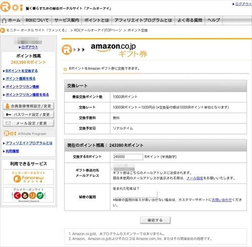 fan-ama004