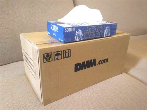 DMMrental005