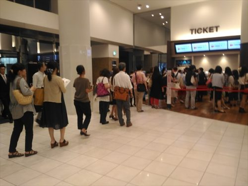 IMAX_shinagawa002