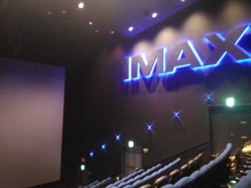 IMAX_shinagawa009