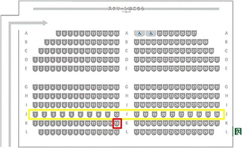 IMAX_shinagawa014