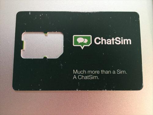 chatsim002