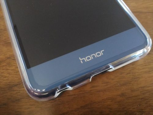 honor8filmcase017
