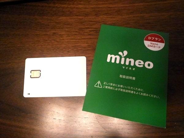 mineo003