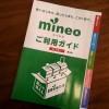 mineo008