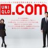 uniqlo-online
