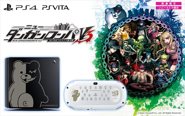 PS4_danganronpa-V3-2