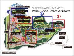 軽井沢プリンスホテル5種類の価格比較!アウトレット目的ならどこに泊まるのがオススメ?