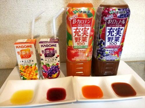 野菜嫌いが有名野菜ジュース4種を飲み比べ&成分比較。一番の飲みやすいのはコレ!