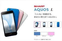 格安SIMのAQUOS 4機種、オススメは楽天モバイルのSH-M04!