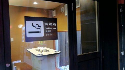 浦安万華鏡喫煙所