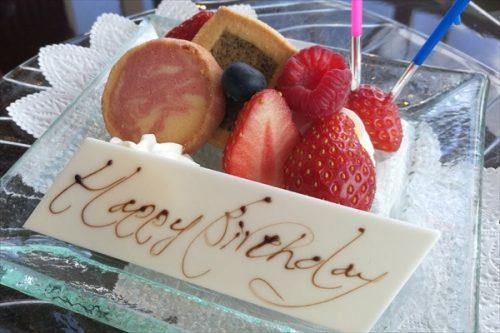 リッツカールトン東京「タワーズ」で誕生日サプライズしてきた!
