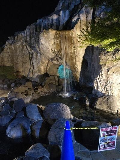 混浴天然温泉