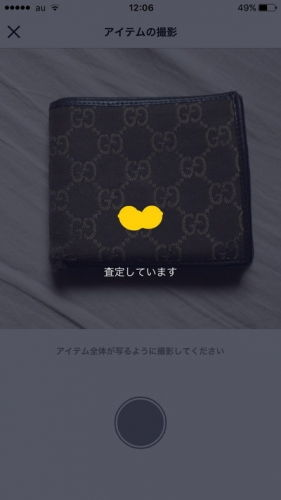 CASH査定額