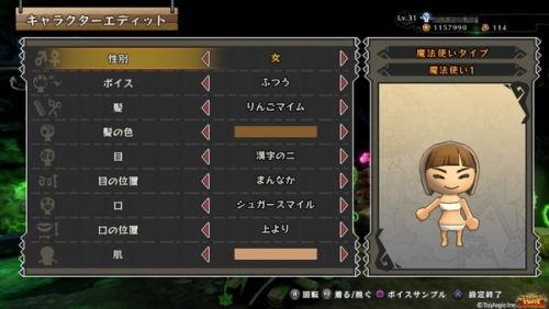 PS4無料オンラインゲーム