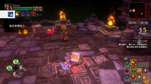 dungeons_5_bsaifu2