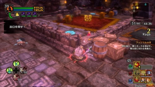 dungeons_5_gold