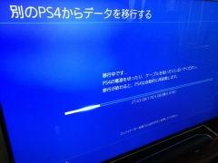 PS4(PS4 PRO)同士のデータ移行はLANケーブルが必須だったと言う話
