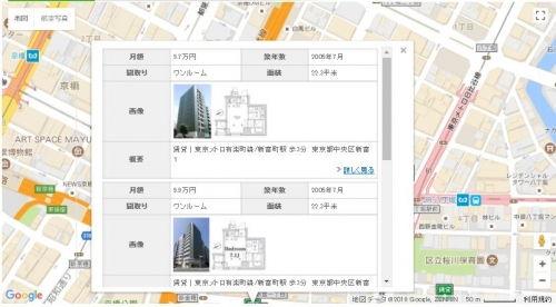 SUUMO地図から探す物件一覧