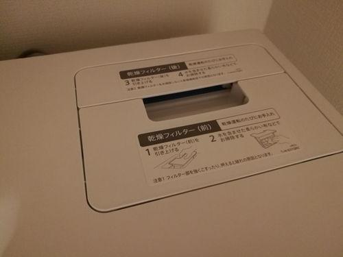 ES-G110乾燥フィルター