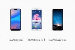 HUAWEI 3つの「最新lite」の違い、P・nova・Mateは目的で選ぼう