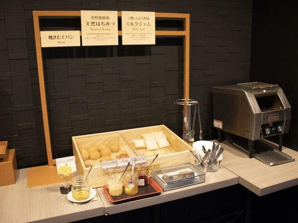 グレイズリー札幌モーニング