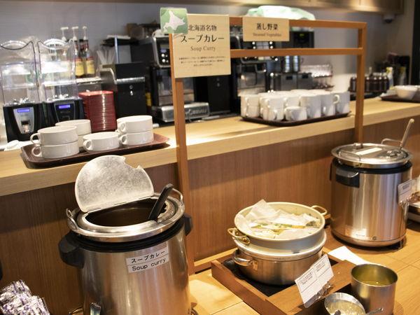 グレイズリー札幌朝食バイキング
