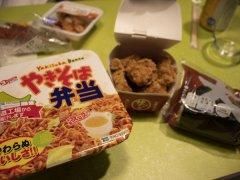 北海道限定コンビニグルメを食べてみた、節約旅行のテイクアウト飯にもオススメ